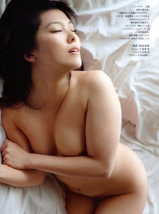 riyako goshi japanese female boxer sexy nude naked