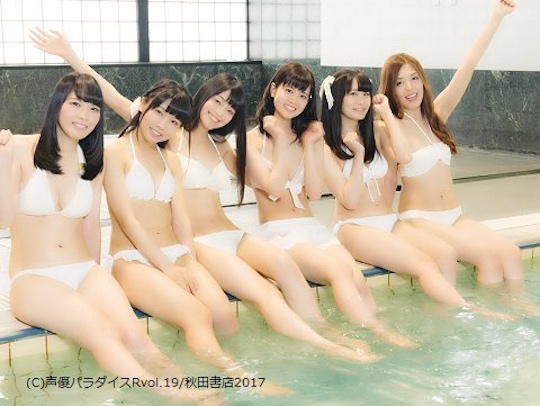 seiyuu bikini swimsuit photo shoot sexy