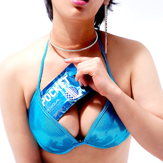 tenga go-go dancer hot summer girls contest campaign cooling