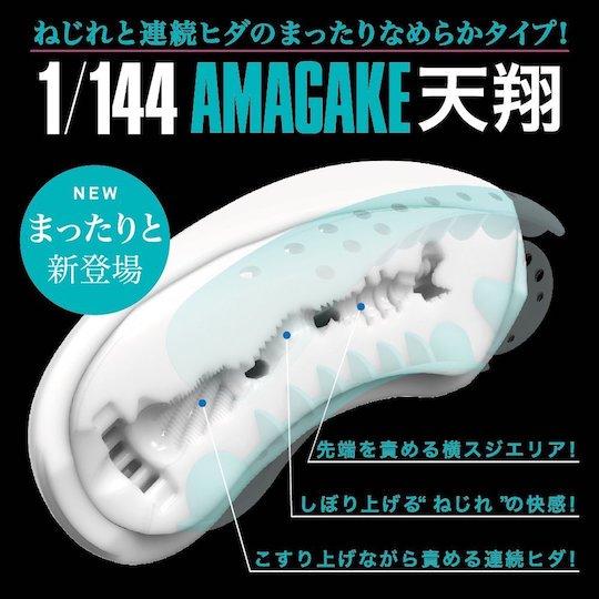 japan parody unusual sex adult toy onahole masturbator battleship airship model