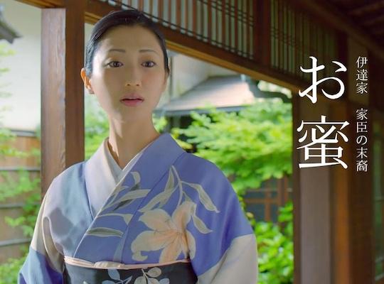 mitsu dan suggestive miyagi prefecture video
