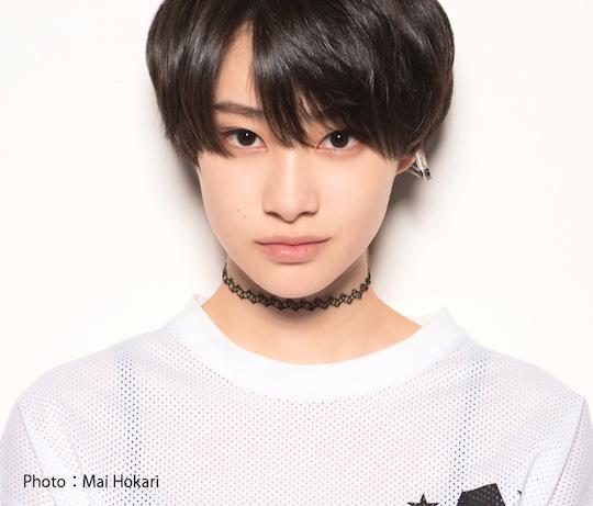 satsuki nakayama genderless japanese model