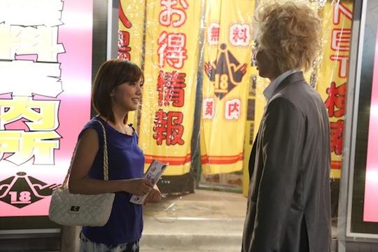 japan av adult video porn street scout