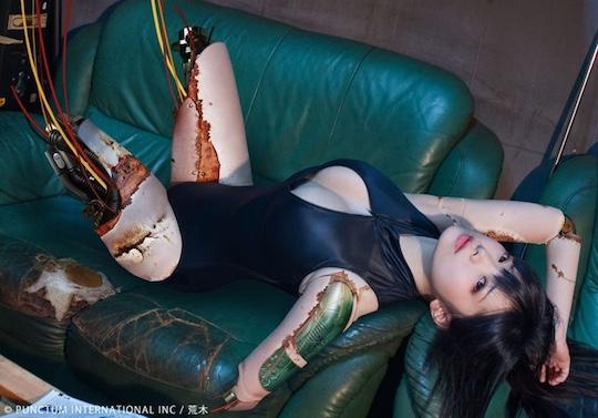 miyako akane amputee fetish cyborg sexy japanese acrotomophilia