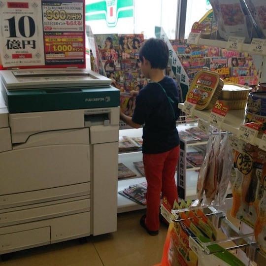 japan adult porn magazine convenience store