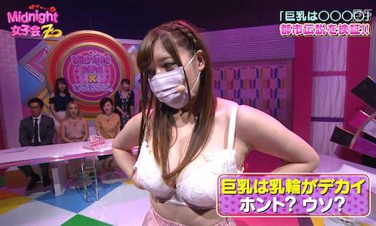 japanese tv television breasts call girls kyonyu