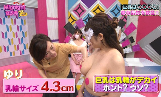call-girls-nude-at-japan