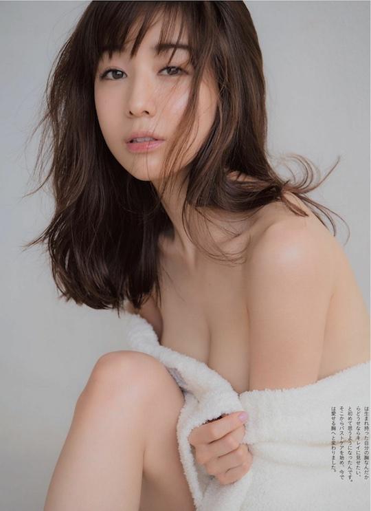 minami tanaka anan magazine nude naked photo sexy