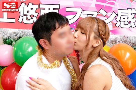 momona kito yua mikami otaku fans sex porn av