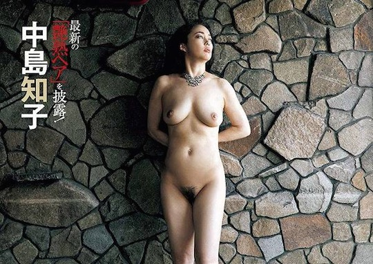 makuai tomoko nakajima jukujo nude naked full frontal sexy hot othello
