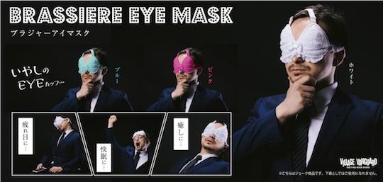 brassiere bra eye mask fetish japan