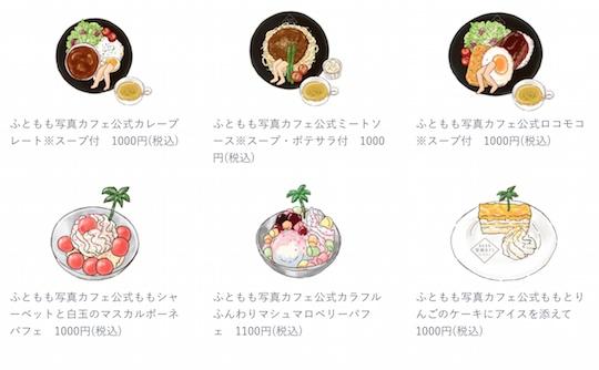 futomomo thigh world fetish photography cafe tokyo japan yuria