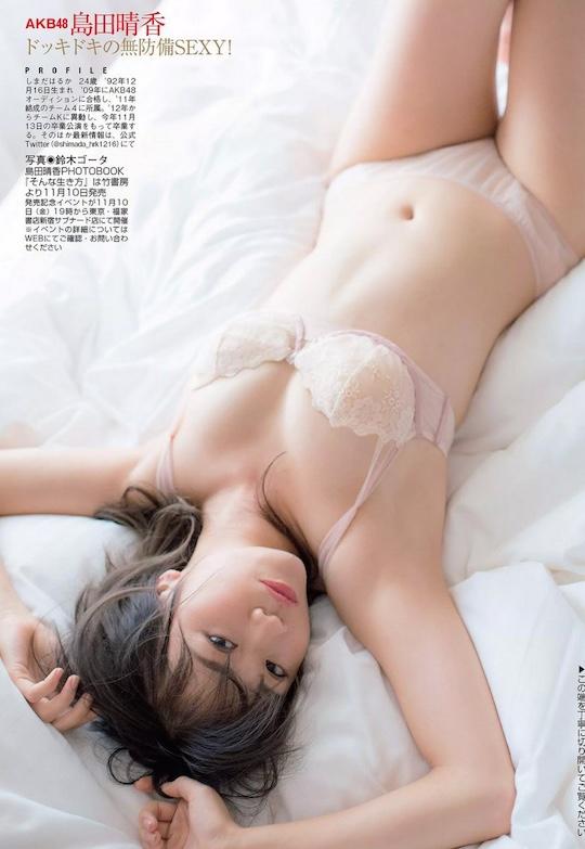 haruka shimada akb48 sexy nude naked photo body