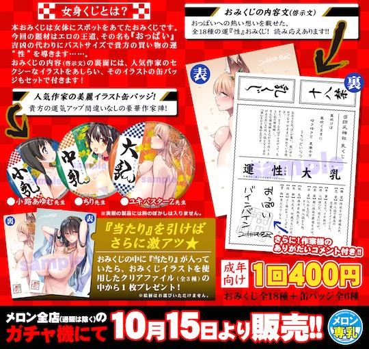 omikuji japanese breasts nyomikuji gacha capsule toy
