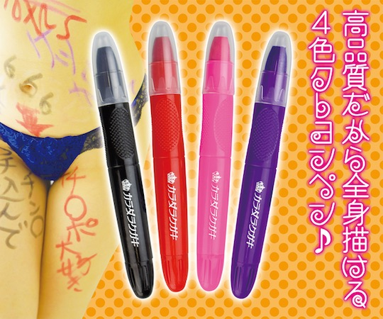 ryoujoku shame humiliation porn japanese adult video graffiti body pens rakugaki
