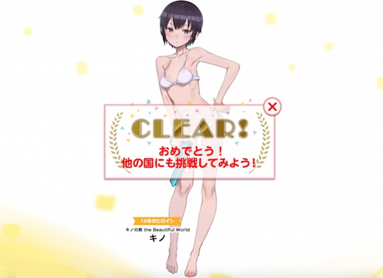 sexy anime girl light novel character game japan