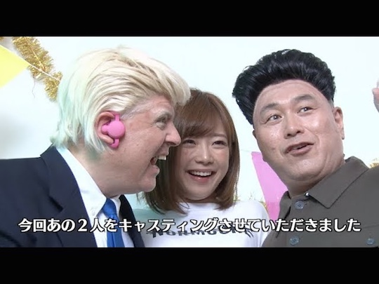 mana sakura donald trump comedy