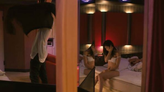 mariya nagao sex nude scene impossibility defense
