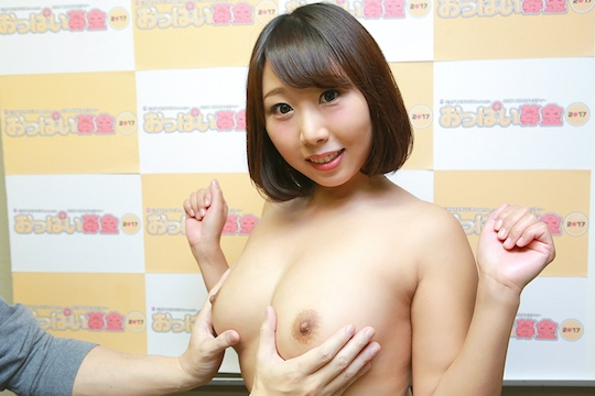 oppai bokin breast groping event porn star japan