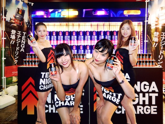 tenga night charge drink free sample shibuya event