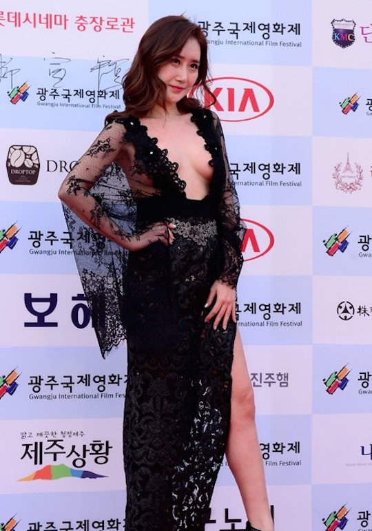Lim Ji-yeong south korean actress nipple slip breasts hot body