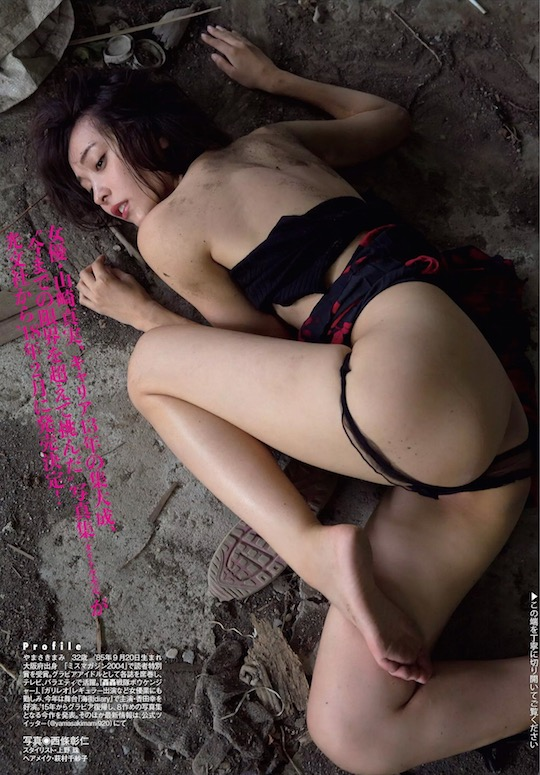 mami yamasaki gravure idol japanese nude naked jukujo girl hot pictures
