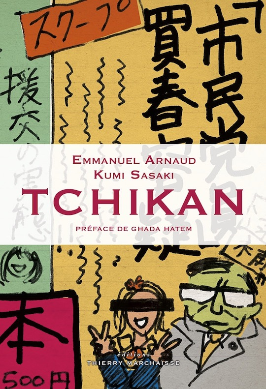 tchikan book chikan groping french japan tokyo trains public transport