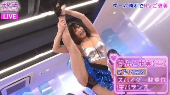 abematv porn star adult video idol japanese television wild sexy  makoto toda ayumi kimito kimino rena aoi