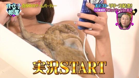 yui kohinata japanese television tentacle sex fetish hentai octopus gravure idol fantasy hokusai