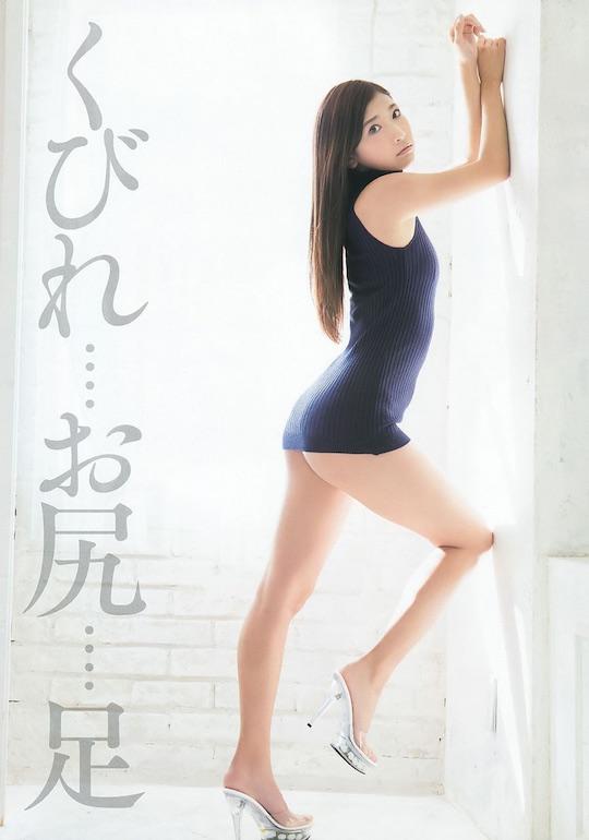 ayaka morikawa butt akb48