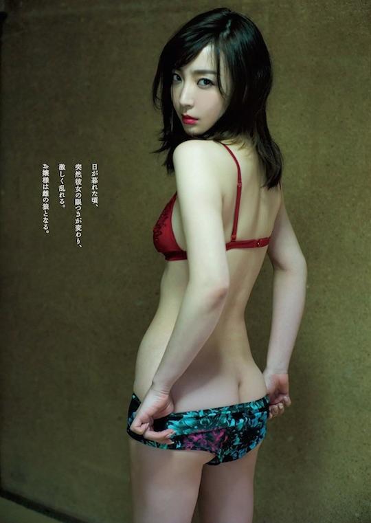 ayumu takeuchi cute body