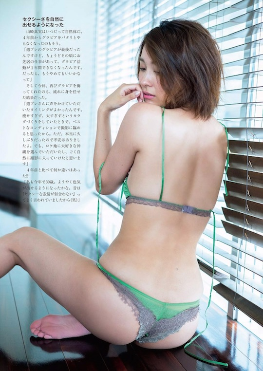 mami yamasaki butt ass sexy hot japanese