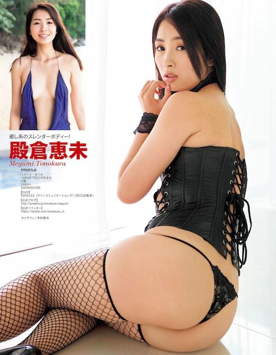 megumi tonokura sexy butt