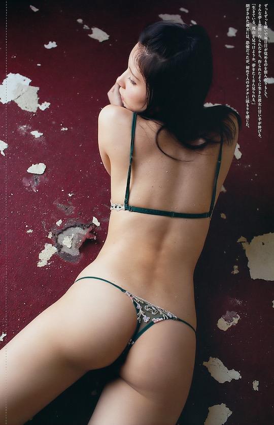 miu nakamura hot body butt naked