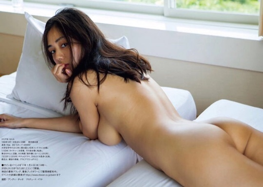 moemi katayama butt ass naked nude