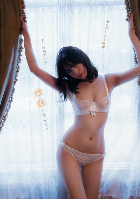 rena kato akb48 sexy debut naked nude photo book dareka shiwaza hot picture