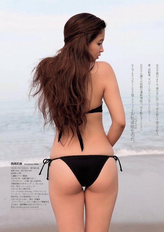 rima nishizaki butt body gravure idol japanese sexy hot
