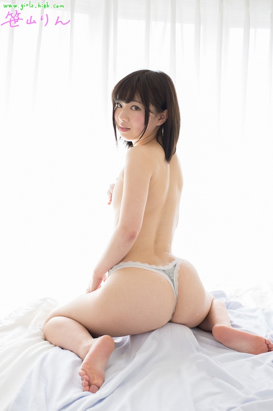 rin sasayama butt naked ass