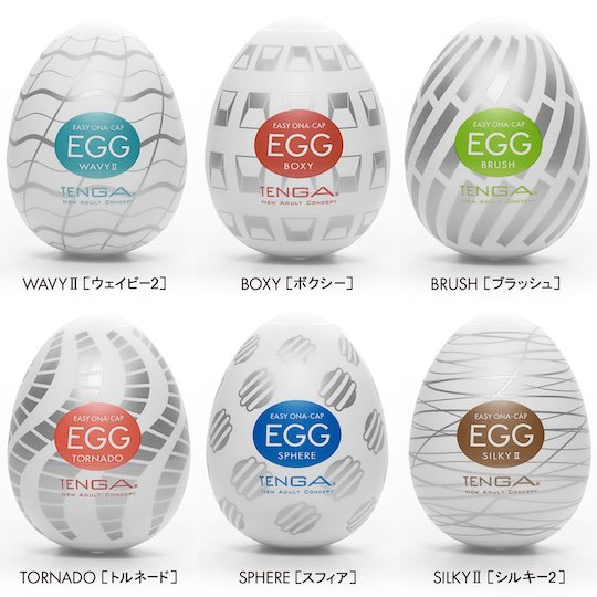 tenga tenth anniversary eggs adult toy