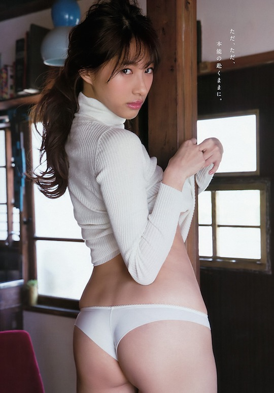 yuka someya butt sexy gravure idol japan