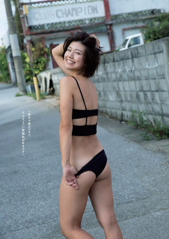 yuki fujiki butt ass hot japanese model