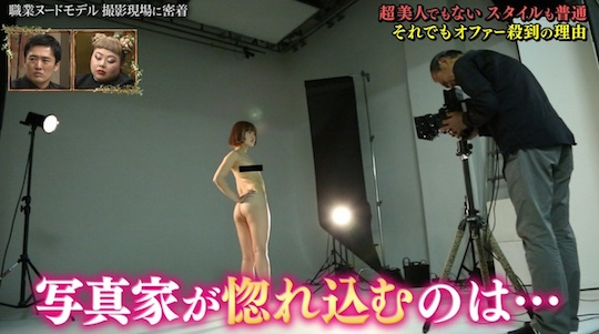 japan full-frontal naked nude photography shoot model female behind the scenes ai kumamoto