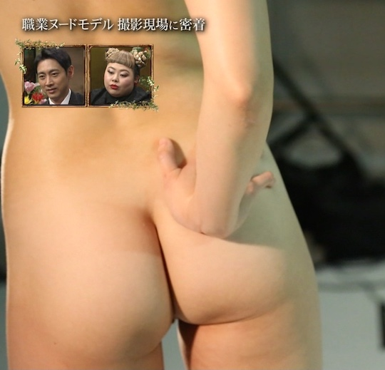 japan full-frontal naked nude photography shoot model female behind the scenes ai kumamoto