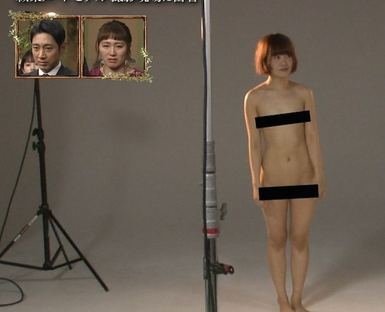 Japanese dating show