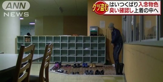 japan shoe footwear fetish smell crime thief