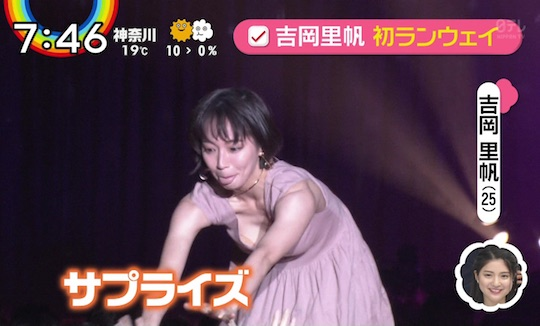 riho yoshioka cute bust nip slip