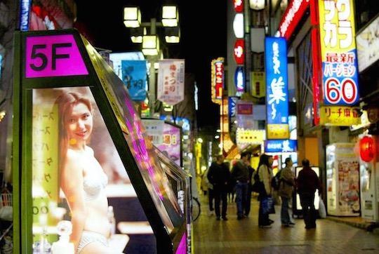 sexless japan tokyo