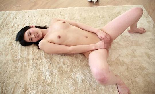 suzu honjo porn star japanese adult video debut sex soft on demand