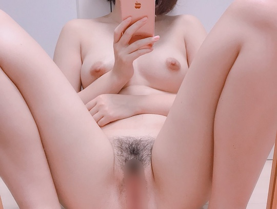 Pussy selfie japanese