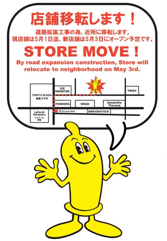 condomania harajuku omotesando condom store close new location